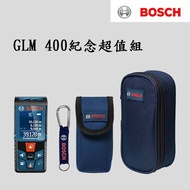 BOSCH公司貨 GLM 400 40米、40M 雷射測距儀 彩屏、防塵、快速換測量單位 限量紀念超值組