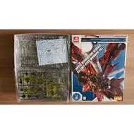 Gundam Expo Store社團 日本台場限定 MG台場限定透明新安洲