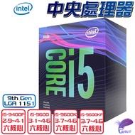 Intel CPU i5-9400F i5-9400 i5-9500 i5-9600KF i5-9600K 中央處理器