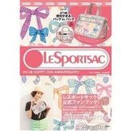 LeSportsac 日本上市25週年紀念特刊style2附Bow蝴蝶結款包中包