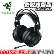 RAZER 雷蛇 Nari Ultimate 影鮫終極版 無線耳機 電競耳機 耳機麥克風 PCHot