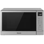 Panasonic NN-GN68KS Countertop Microwave Oven with FlashXpress, 3-in-1 Broiler, Food Warmer, Plus Genius Sensor Cookingâ 1.1 cu. ft, Stainless Steel/Silver