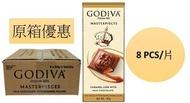 Godiva - 焦糖朱古力片原箱8片 (平行進口) 最佳嘗味期: 3/9/2021