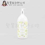 立坽『身體清潔』Institut Karite PARIS IKP巴黎乳油木 檸檬馬鞭草香氛液體皂1000ml IB01