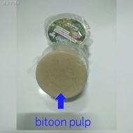 ❒☄Bitoon oil extract and balm set  for goiter and cyst 50ml oil/25grams cream