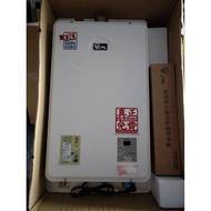 喜特麗廚具特賣~~ JT-1332強制排氣數位恆溫13公升熱水器