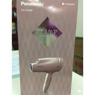 國際牌Panasonic副離子吹風機EH-CNA9B
