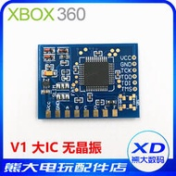 switch 保護套 保護膜 xbox360 主機自制脈沖ic,Matrix Glitcher V1 大IC 改機配件