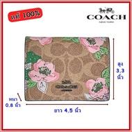 กระเป๋าสตางค์ใบสั้น Coach 89310 Small Snap Wallet In Signature Canvas With Blossom Print สี V5/Tan Print