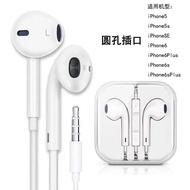 Appleในหู7/8/X11/12maxหูฟังiPhoneหูฟังแบบมีสายควบคุมของแท้สำหรับ AppleKเพลงที่อุดหู