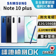 【創宇通訊│福利品】滿4千贈耳機 9成新 Samsung Galaxy Note 10 plus 12G+256GB  (N9750)