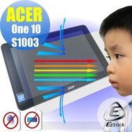 【Ezstick】ACER One 10 S1003 防藍光螢幕貼(可選鏡面或霧面)