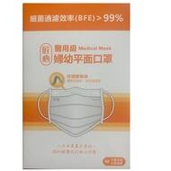 【台灣康匠】 匠心 台灣製 醫療級 大童 平面 口罩 (50入/盒)