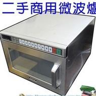 華昌 二手國際牌Panasonic 商用微波爐/Panasonic NE-1756 / 限量販售