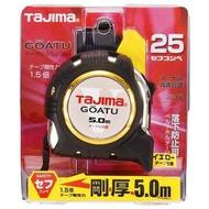 日本 Tajima 田島 5米 公分 雙面 卷尺 剛厚包膠捲尺 附安全扣 GASFGL2550