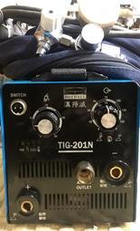 售出 ~ 台灣製造 漢特威 HOTWELL 氬焊機&電焊機2合1 中古 氬焊機 T201N 全配保固三個月
