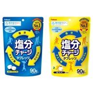 【愛零食】kabaya 卡巴 鹽份補給糖 鹽錠 鹽糖