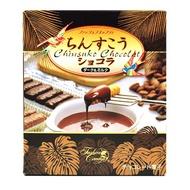 日本專營 沖繩縣定 巧克力金楚糕 黑巧克力金楚糕 牛奶巧克力金楚糕 金楚糕 日本代購 那霸代購 沖繩代購 沖繩伴手禮