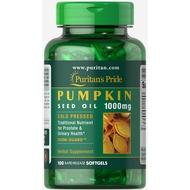 現貨 美國 Puritan's Pride Pumpkin Seed Oil 南瓜籽油 1000mg 100顆