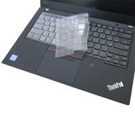 EZstick Lenovo ThinkPad T490 奈米銀抗菌 TPU 鍵盤膜