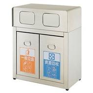 【屬過大商品,運費請先詢問】不銹鋼二分類清潔箱(有擋板)/G220A