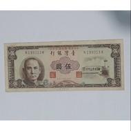台幣舊台幣