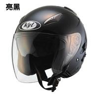 KYT DJ 素色 半罩 3/4罩 安全帽 亮黑 消光黑
