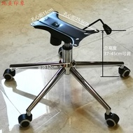 Swivel Chair Gaming Chair Tripod Base Office Chair Base Chair Castor Chassis Rack Furniture Accessories