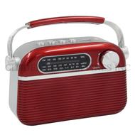 Radio AM/FM Transistor Rechargeable PROMAC HANDY 517 Bluetooth Portable TF MP3 Player AC/DC USB SD Card Slot Retro Vintage Radio