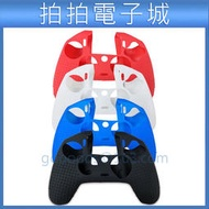 PS4 Nacon2代保護套 PS4 Nacon :REVOLUTION Pro Controller 2 PS4 菁英