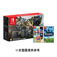 NS Nintendo Switch 魔物獵人崛起主機組合(電力加強版台灣公司貨) 廠商直送