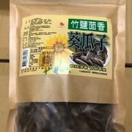 巧益 葵瓜子 竹鹽茴香 400克 袋裝