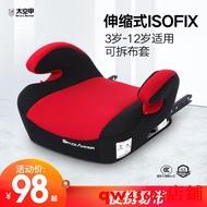 (小傑雜貨)太空甲兒童汽車安全座椅增高墊3-12歲寶寶車載便攜式坐墊ISOFIX