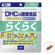DHC-新健步元素.濃縮乳清活性蛋白.鯊魚軟骨