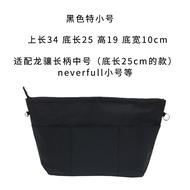 เหมาะสำหรับ Coach Longxiang Mk Goya Neverfull Longxiang Liner Coach กระเป๋าทรงสี่เหลี่ยมมีหูหิ้วสะพายไหล่ Lv กระเป๋ามีผ้าซับในกลางกระเป๋า Anti-Theft Double Zipper ถ้วยตำแหน่งที่มีสไตล์