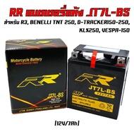 โปรโมชั่น แบตเตอรี่แห้ง (พร้อมใช้) JT7L-BS (12V/7Ah) สำหรับ R3 BENELLI TNT 250 D-TRACKER150-250 KLX250 VESPA-150 ราคาถูก แบตเตอรี่มอไซค์ แบตเตอรี่มอไซค์ yamaha fino แบตเตอรี่มอไซค์ honda wave 110i แบตเตอรี่มอไซค์ honda click 125i