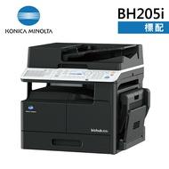 【免運 贈鐵桌】 KONICA MINOLTA BH205i A3黑白多功能影印機 乙太網路 (標準配備)