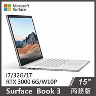 (客訂)Surface Book 3 15吋 i7/32GB/1T/RTX3000 商務版