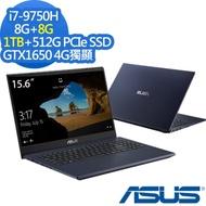 ASUS X571GT 15吋筆電 i7-9750H/16G/1T+512/GTX1650
