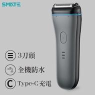 【SMATE須眉】靈動3系列刮鬍刀-黑 Type-C快充全機水洗三刀頭(ST-W382)