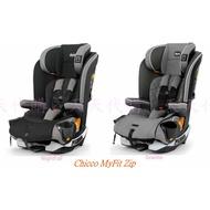 【天天代購】代購美國Chicco MyFit Zip 各色 Car Seat 汽車安全座椅 latch相容Isofix