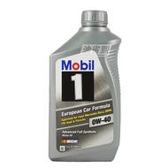 『油省到』Mobil 1 FS ECF 0W40 合成機油 #4962