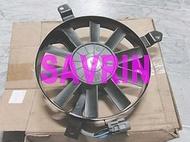 中華 三菱 SAVRIN 2.0 冷氣風扇總成 冷排風扇總成 冷氣散熱風扇 冷扇 各車系水箱,水管,水扇,冷扇 歡迎詢問
