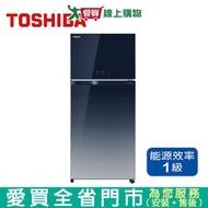 TOSHIBA東芝608L雙門變頻冰箱GR-AG66T(GG)含配送+安裝