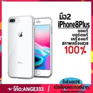 iphone 8plus มือ2 iphone 8plus มือสอง iphone มือสอง iphone8plus มือสอง 8plus มือ2 โทรศัพท์มือถือ มือสอง iphone8plus มือ2