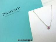 金永珍珠寶鐘錶* Tiffany & Co Tiffany 經典單鑽 量極少粉鑽單鑽 粉紅寶石 丹泉石 項鍊*