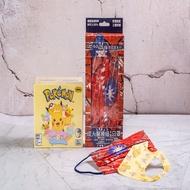 [ 歡慶雙十 ✚✚ ] SOLIS 台灣國旗系列套組醫療平面口罩(盒裝/10片)1盒+Pokemon寶可夢兒童立體醫用口罩(50入)1盒