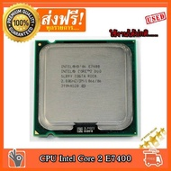 Best Quality Intel Core 2 E7400 socket 775 | CPUมือสอง | (3M Cache, 2.80 GHz, 1066 MHz FSB) การ์ดจอ