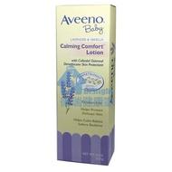 美國 Aveeno 艾惟諾 嬰兒燕麥薰衣草香氛舒緩保濕乳 227ml/瓶◆德瑞健康家◆