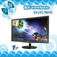ViewSonic 優派 VX2457-mhd 24型電競寬螢幕 電腦螢幕
